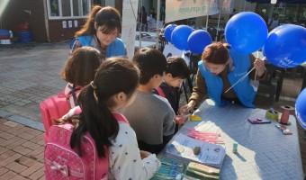 세종시재가노인복지센터에서 아동학대예방캠페인 부…